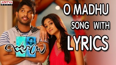 O Madhu Song Lyrics
