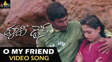 Oh My Friend Song Lyrics