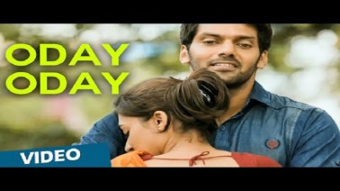 Oday Oday Song Lyrics