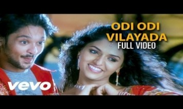 Odi Odi Vilayada Song Lyrics