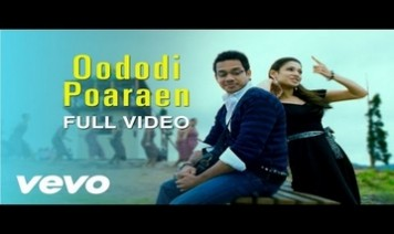 Ododi Poraen Song Lyrics