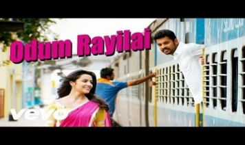 Odum Rayilai Song Lyrics
