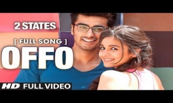 Offo Song Lyrics