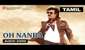 Oh Nanba Song Lyrics