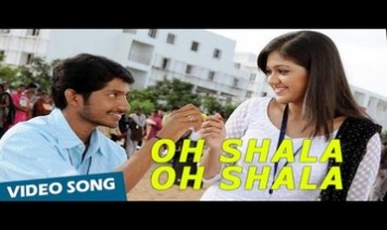 Oh Shala Oh Shala Song Lyrics