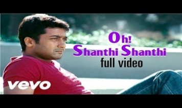 Oh Shanthi Shanthi Song Lyrics
