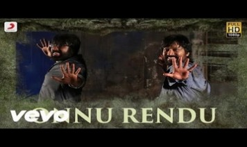 Onnu Rendu Song Lyrics