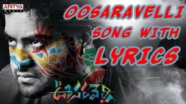 Oosaravelli Song Lyrics