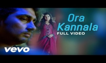 Ora Kannala Song Lyrics