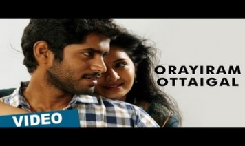 Orayiram Ottaigal Song Lyrics