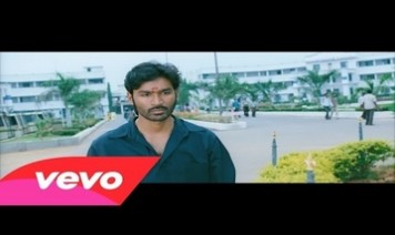 Orey Oru Song Lyrics