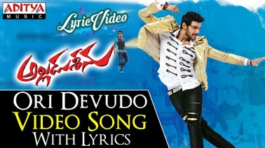 Ori Devudo Song Lyrics