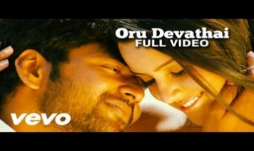 Oru Devathai Song Lyrics