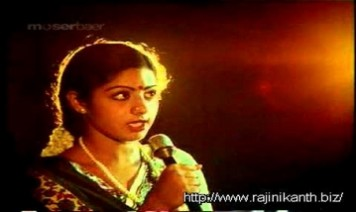 Oru Iniya Manathu Isaiyai Song Lyrics