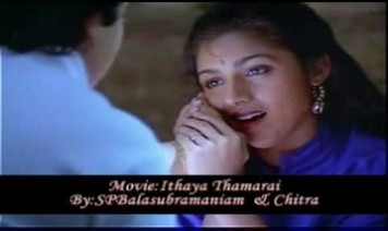 Oru Kaathal Devathai Song Lyrics