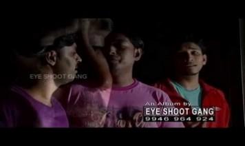 Oru Koottu Puzhugal Song Lyrics
