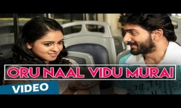 Oru Naal Vidumurai Song Lyrics