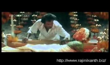 Oru Naalum Unai Maravaatha Song Lyrics