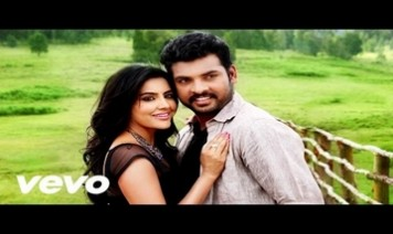 Oru Oorla Rendu Raja Song Lyrics