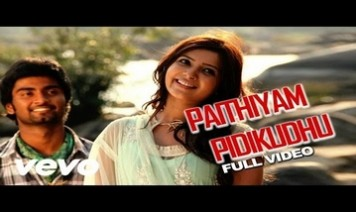 Oru Paithiyam Pidikithu Song Lyrics