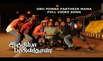 Oru Ponna Parthein Mama Song Lyrics