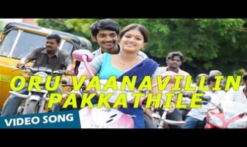 Oru Vaanavillin Pakkathilae Song Lyrics