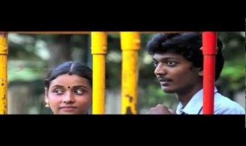 Orukural Ketkuthu Song Lyrics