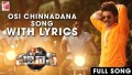 Osi Chinnadana Song Lyrics