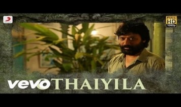 Othaiyila Song Lyrics