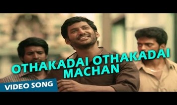 Othakada Othakada Machan Song Lyrics