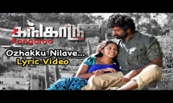 Ozhakku Nilave Song Lyrics