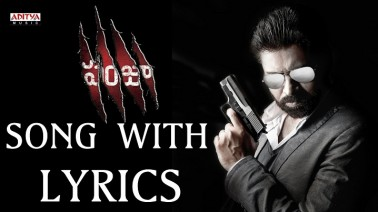 Panjaa Song Lyrics