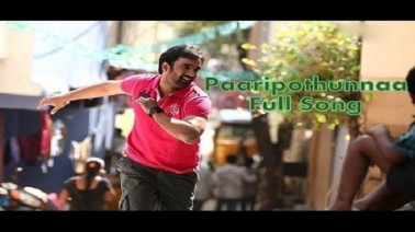 Paaripothunna Song Lyrics
