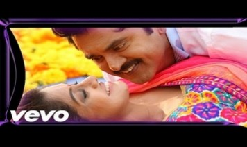 Paarthu Konde Song Lyrics