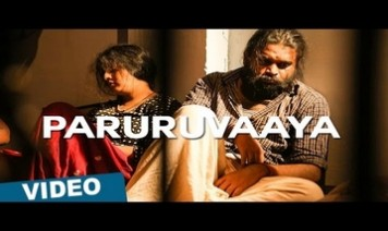 Paaruru Vaaya Song Lyrics