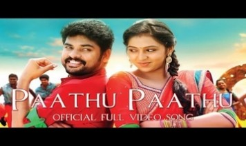 Paathu Paathu Song Lyrics