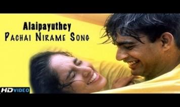 Pachchai Nirame Song Lyrics