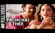 Pachchai Thee Song Lyrics