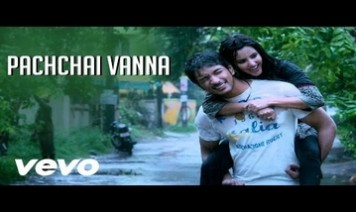 Pachchai Vanna Song Lyrics