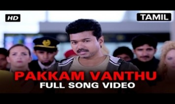Pakkam Vanthu Song Lyrics