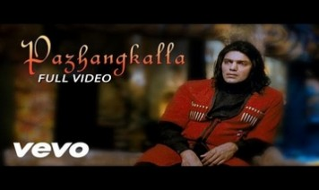 Panangkalla Song Lyrics