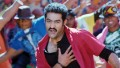 Pandaga Chesko Song Lyrics