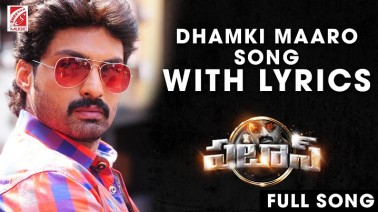 Dhamki Maaro Song Lyrics