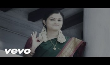 Payanangal Thodarudhae Song Lyrics