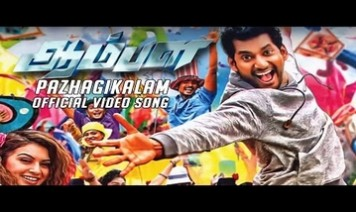 Pazhagikalaam Song Lyrics