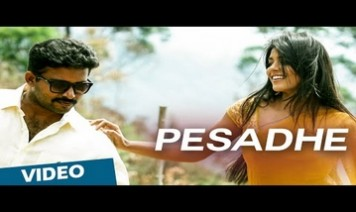 Pesadhe Song Lyrics