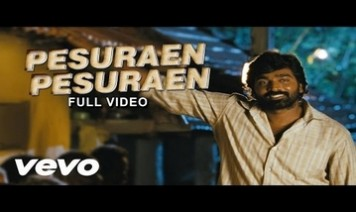 Pesuraen Pesuraen Song Lyrics