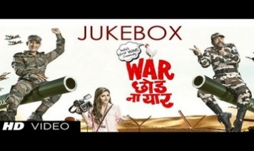 Phat Gaya Phat Gaya Song Lyrics