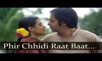 Phir Chhidi Rat Bat Phulo Ki Song Lyrics