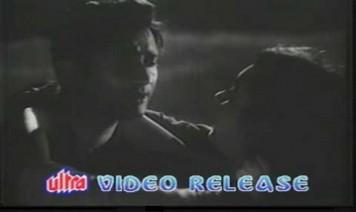 Phir Wahi Chand Wahi Ham Song Lyrics